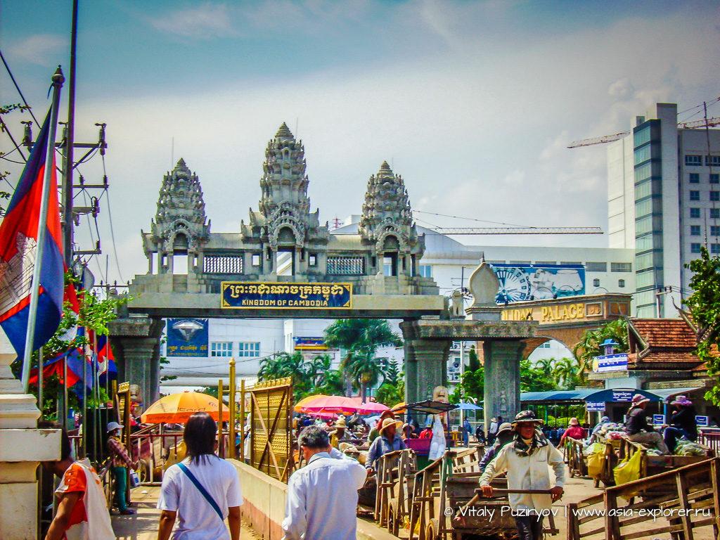 Граница Камбоджи с Тайландом
